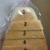 Pain de Singe パン ド サンジュ とびばこパン
