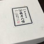 鶴屋八幡土用餅