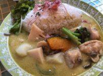 G Curry グリーンカレー