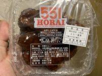 551蓬莱 中華団子