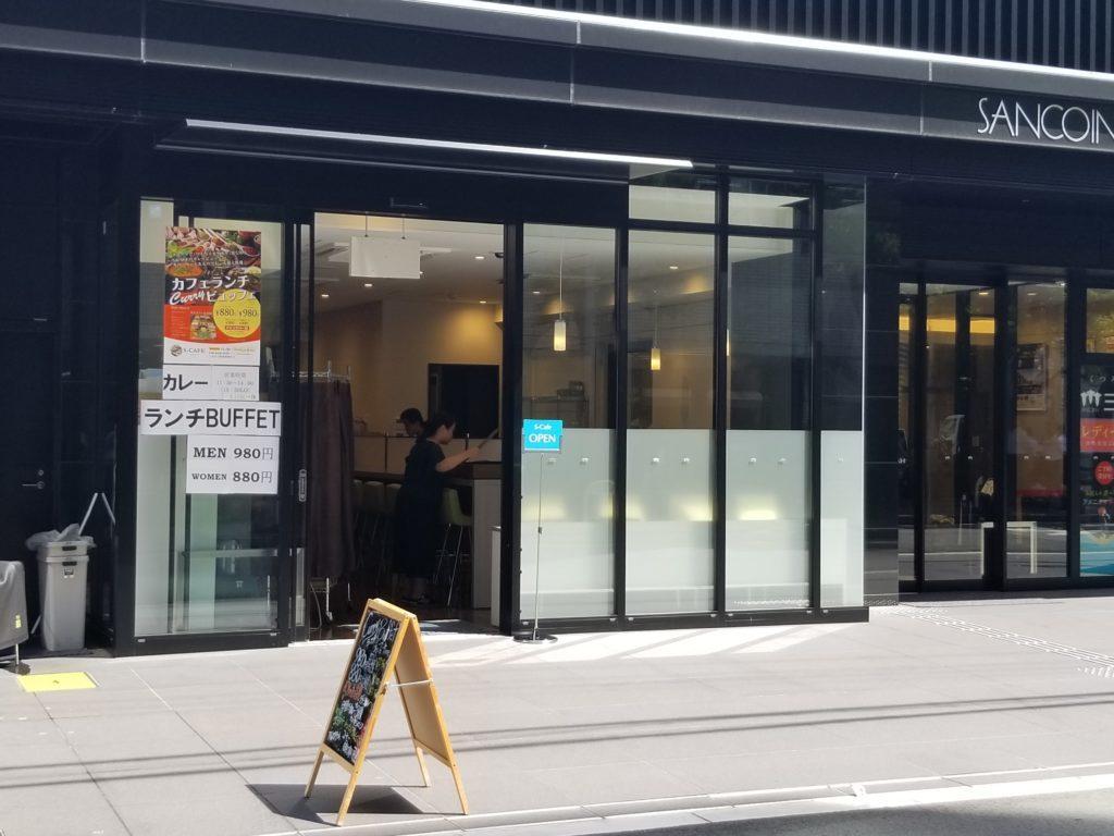 三交イン大阪淀屋橋 S-CAFE