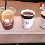 CHASHITSU Japanese Tea & Coffee