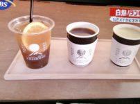 CHASHITSU Japanese Tea & Coffee