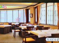ガスビル食堂