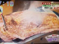 大阪焼肉ホルモンふたご京橋店 黒毛和牛のはみ出るカルビ @京橋