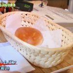手作りパン屋さんたるてぃーぬ 天使のクリームパン