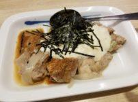 松屋フーズ 和風タルタルチキン定食