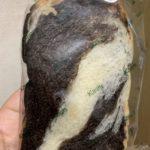 パン工房カワ プレミアムチョコクリームサンド