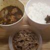松屋 ごろごろ煮込みチキンカレー ミニ牛皿セット