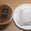 島内小館 Bセット肉醤酸辣粉+肉夾饃