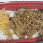 松屋 ポークステーキ丼香味醤油
