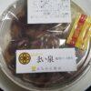 ローソン 三元豚の厚切りロースソースカツ丼(まい泉監修ソース使用)