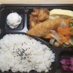 dish LDK 白身魚フライのあんかけ弁当