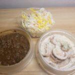 松屋 海鮮ごろごろシーフードクリームキーマカレー